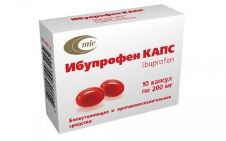 Ибупрофен при цистите