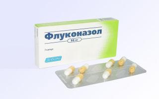 Как применять Флуконазол при молочнице у женщин