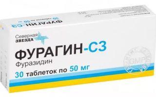 Как применять Амоксиклав при цистите лечебные свойства антибиотика