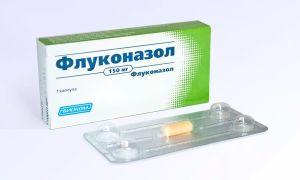 Как принимать Флуконазол при молочнице