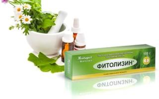 Травяная паста от цистита Фитолизин: инструкция по применению