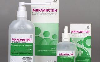 Мирамистин от молочницы у женщин: применение