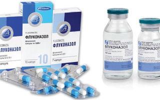 Флуконазол: заменитель