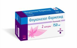 Флуконазол от цистита: как принимать
