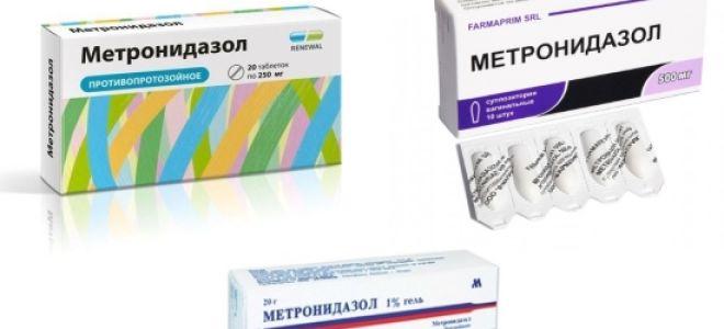 Метронидазол при молочнице: как принимать
