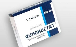 Флюкостат: инструкция при молочнице