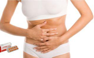 Нитроксолин при цистите у женщин: инструкция по применению