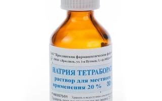 Тетраборат натрия: инструкция по применению при молочнице