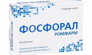 Гранулы Фосфорал Ромфарм: инструкция