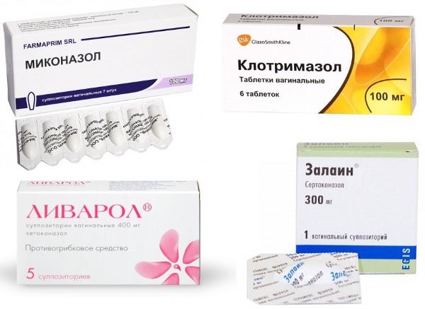 Антимикотические суппозитории.