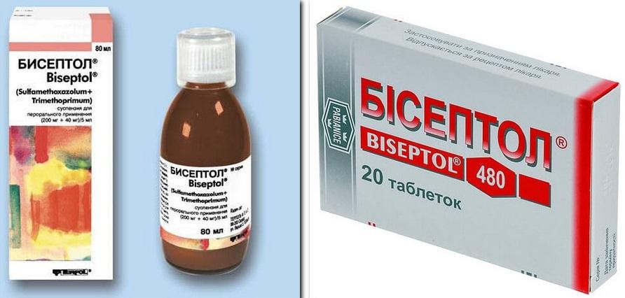 Сколько дней лечить цистит бисептолом