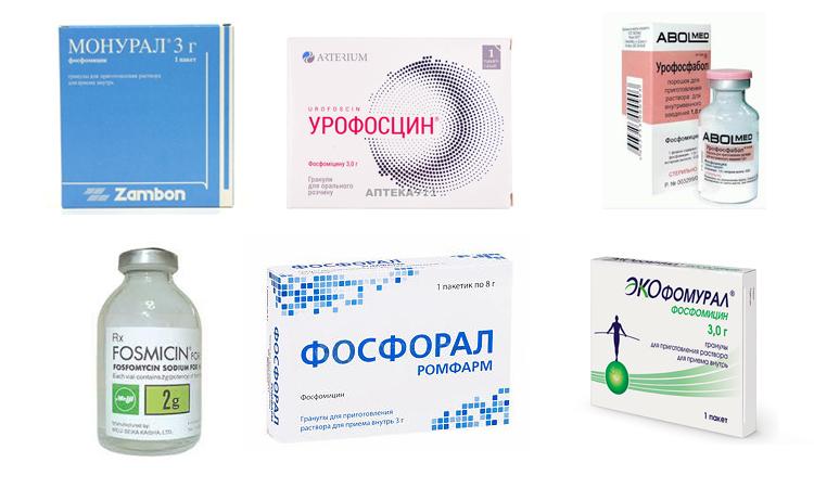 антибиотики в виде гранул для лечения воспаления в мочевике
