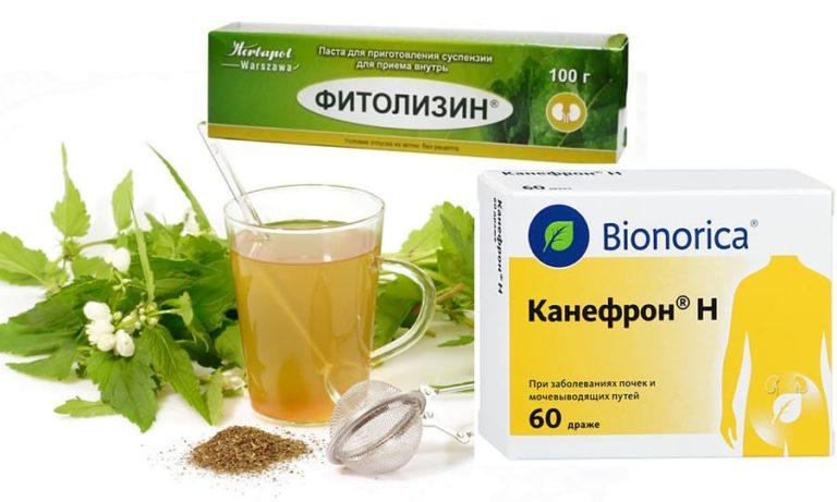 растительные препараты для снятия спазмов в мочевом