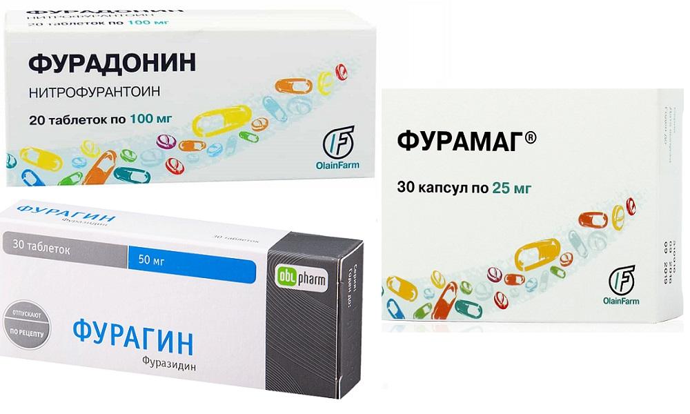 лекарства при воспалении органов мочевыделительной системы