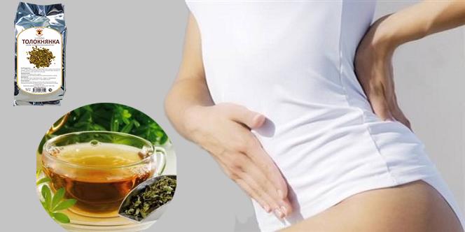 Интерстициальный цистит - у женщин, симптомы, лечение